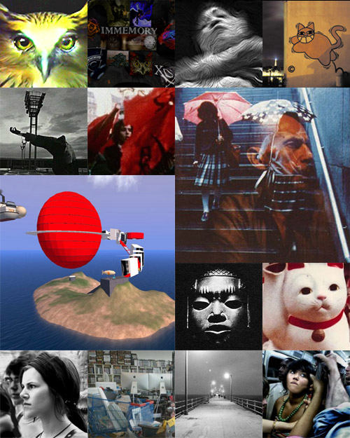 Images de Chris Marker